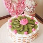 獼猴桃生日蛋糕