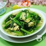 腐竹炒茼蒿