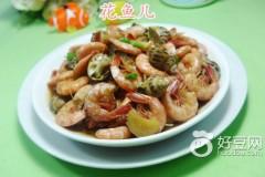 花螺炒海虾