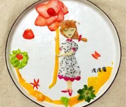 水果拼盘之花香女孩