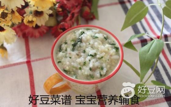 青菜猪肝粥--补铁辅食