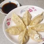芹菜鸡肉饺