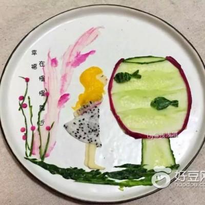 幸福慢慢靠近餐盘画