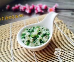 青菜瘦肉疙瘩粥