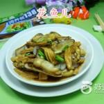 腐竹炒蛏子
