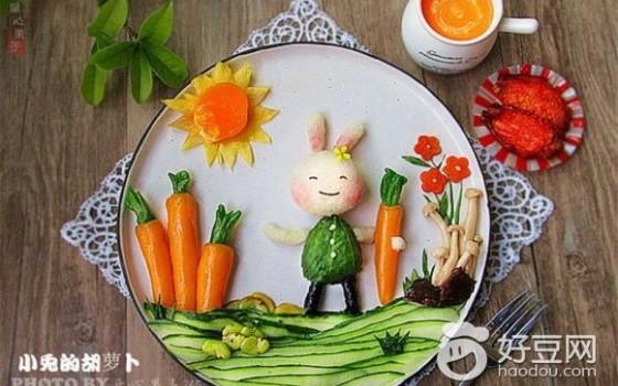 儿童长高食谱--小兔胡萝卜儿童餐