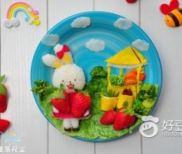 小兔子摘草莓餐盘