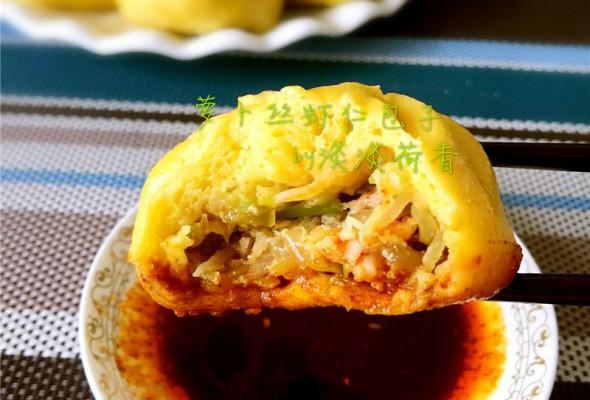 萝卜丝虾仁包子的做法【图解】_萝卜丝虾仁包