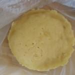 燕麦玉米发糕