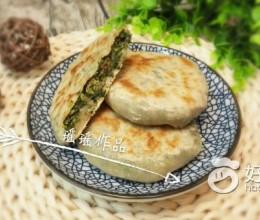 荠菜猪肉野山蘑馅饼