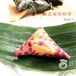 红豆蜜枣粽子—#新鲜