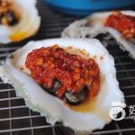 韩式辣酱烤生蚝
