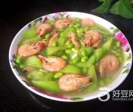 毛豆子鲜虾八角瓜