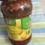 蒜蓉辣椒酱