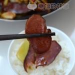 腊猪舌炒莴笋#新鲜从