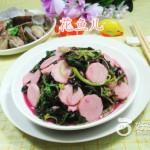 山药炒红苋菜