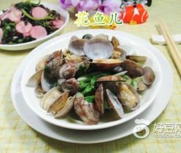 小白菜炒花蛤