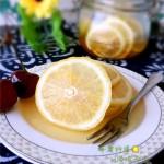 蜂蜜渍柠檬#新鲜从这