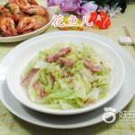 咸肉炒圆白菜