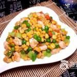 虾丁玉米粒