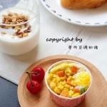 早餐鸡蛋杯#新鲜从这
