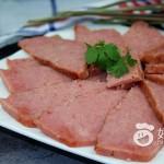 自制午餐肉
