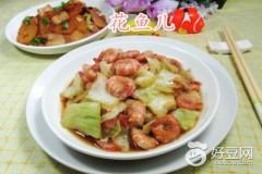圆白菜炒海虾