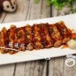 豆腐衣卷肉