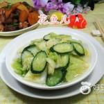 青瓜炒圆白菜