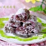 紫薯豆沙馅年糕
