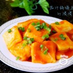 茄汁锅塌豆腐