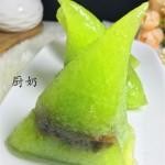 红豆绿水晶粽子