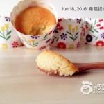 蜂蜜酸奶蛋糕