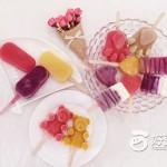 夏日七彩水果冰棒