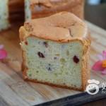 煉奶蔓越莓戚風蛋糕#