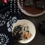 儒香情阿胶糕的制作方