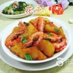 土豆炒基围虾