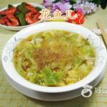 咖喱圆白菜粉丝汤