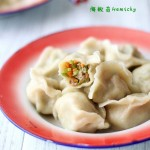 芹菜胡萝卜鲜肉饺子
