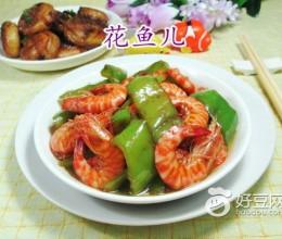 尖椒炒基围虾
