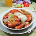 白菜炒基围虾