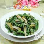 榨菜炒带豆