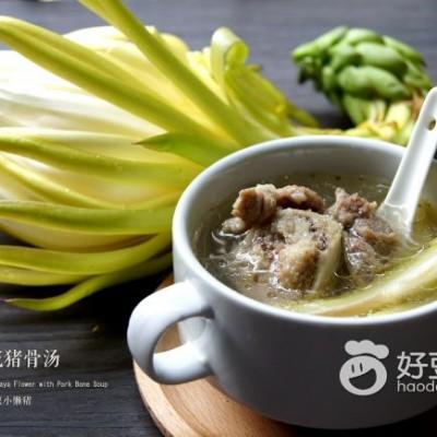 霸王花猪骨汤