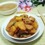 土豆烧素鸡