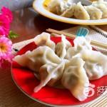 香菇芹菜猪肉水饺