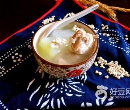 冬瓜排骨薏米汤