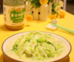 腐乳炒椰菜