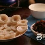 潮州咸水粿
