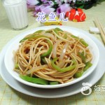 洋葱尖椒炒面