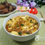 咖喱里脊肉豆腐